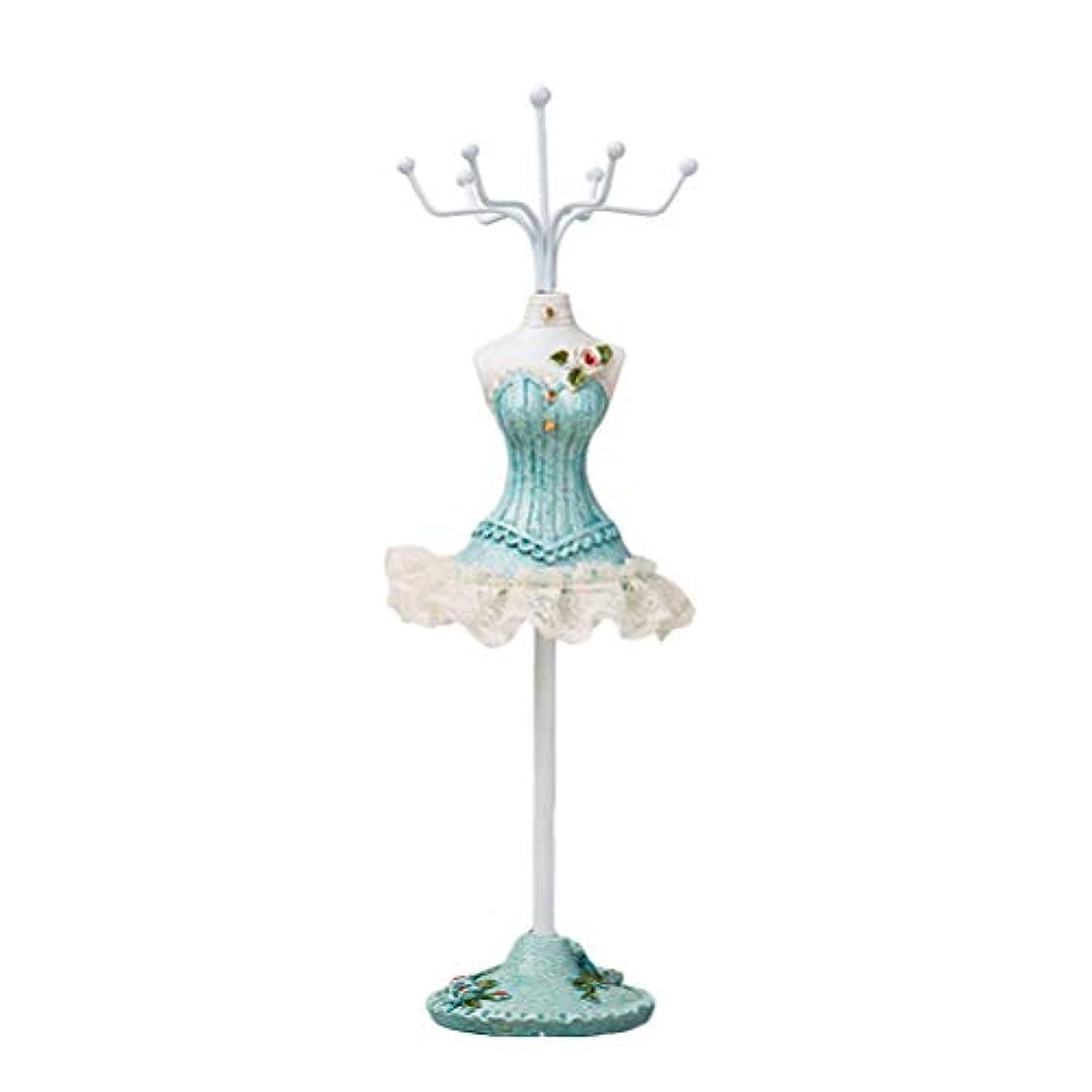 激怒影のあるコアVosarea 鉄ピアス収納ラック回転プリンセスドレス形状テーブルネックレスディスプレイホルダー25センチ