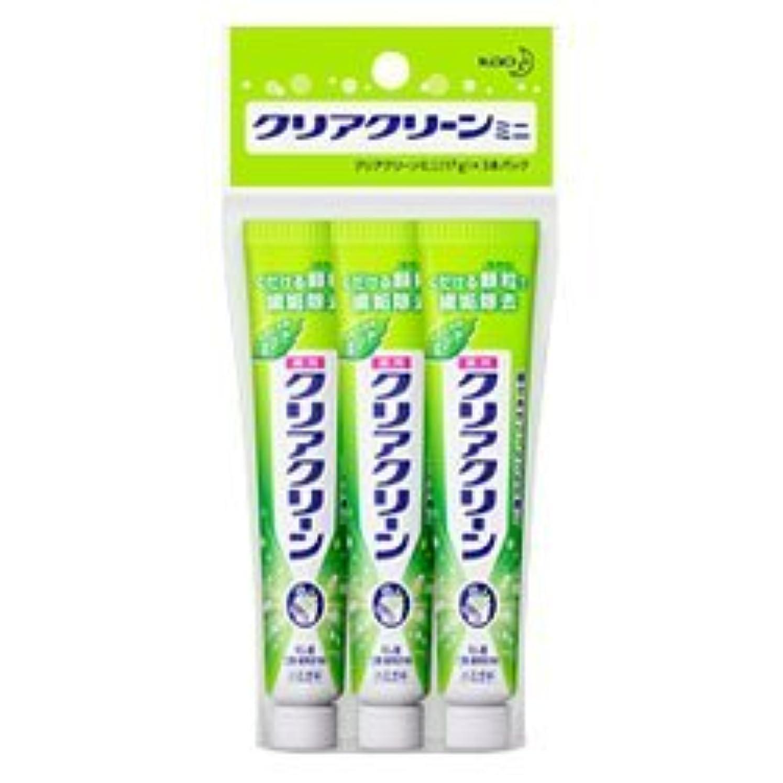 塩検証強化【花王】クリアクリーン ナチュラルミント ミニ 17g×3個 ×5個セット
