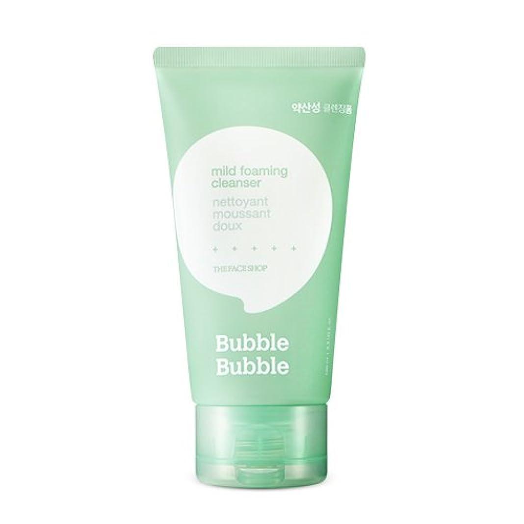 余韻厄介な取り囲むTHE FACE SHOP Bubble Bubble Foaming cleanser (2.Mild) / ザ?フェイスショップバブルバブルクレンジングフォーム [並行輸入品]