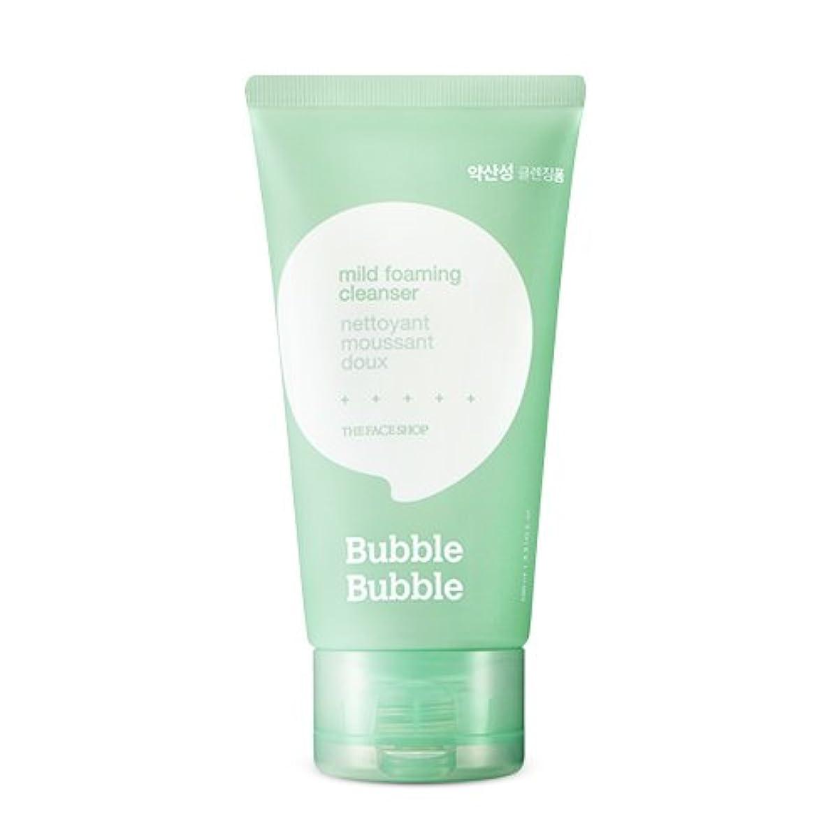 ぴったり心理的ツールTHE FACE SHOP Bubble Bubble Foaming cleanser (2.Mild) / ザ?フェイスショップバブルバブルクレンジングフォーム [並行輸入品]