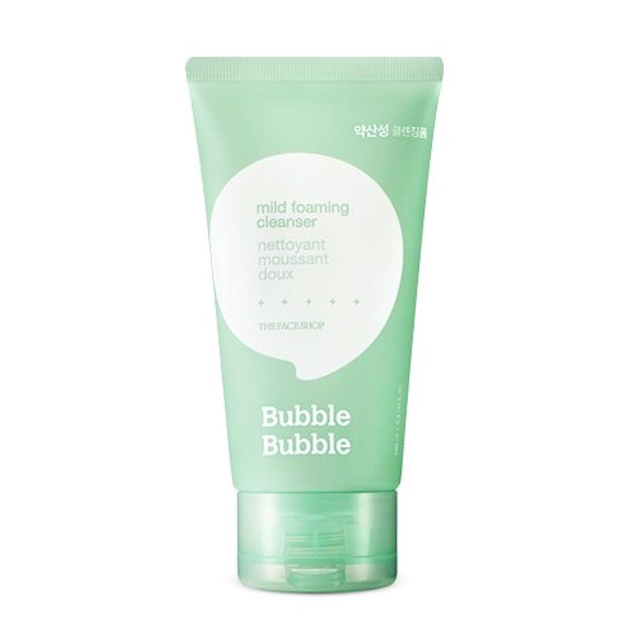 学者苛性克服するTHE FACE SHOP Bubble Bubble Foaming cleanser (2.Mild) / ザ?フェイスショップバブルバブルクレンジングフォーム [並行輸入品]