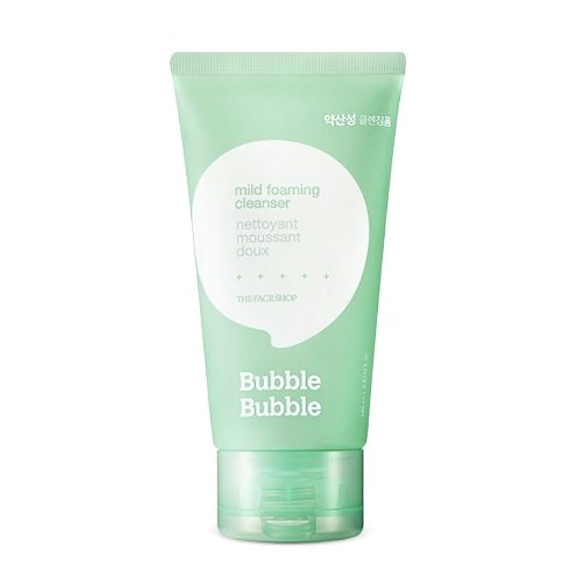 忠実に残忍な伝えるTHE FACE SHOP Bubble Bubble Foaming cleanser (2.Mild) / ザ?フェイスショップバブルバブルクレンジングフォーム [並行輸入品]