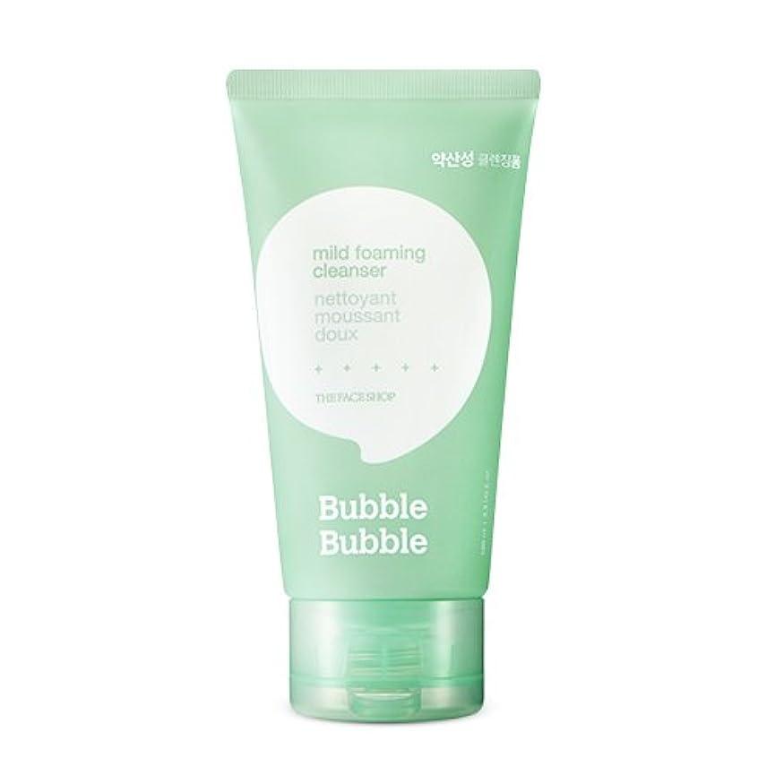 聞きます豊かにする大砲THE FACE SHOP Bubble Bubble Foaming cleanser (2.Mild) / ザ?フェイスショップバブルバブルクレンジングフォーム [並行輸入品]