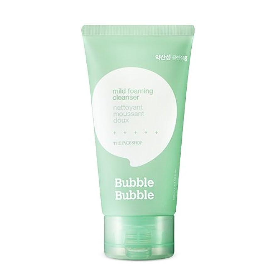 排出同志種類THE FACE SHOP Bubble Bubble Foaming cleanser (2.Mild) / ザ?フェイスショップバブルバブルクレンジングフォーム [並行輸入品]