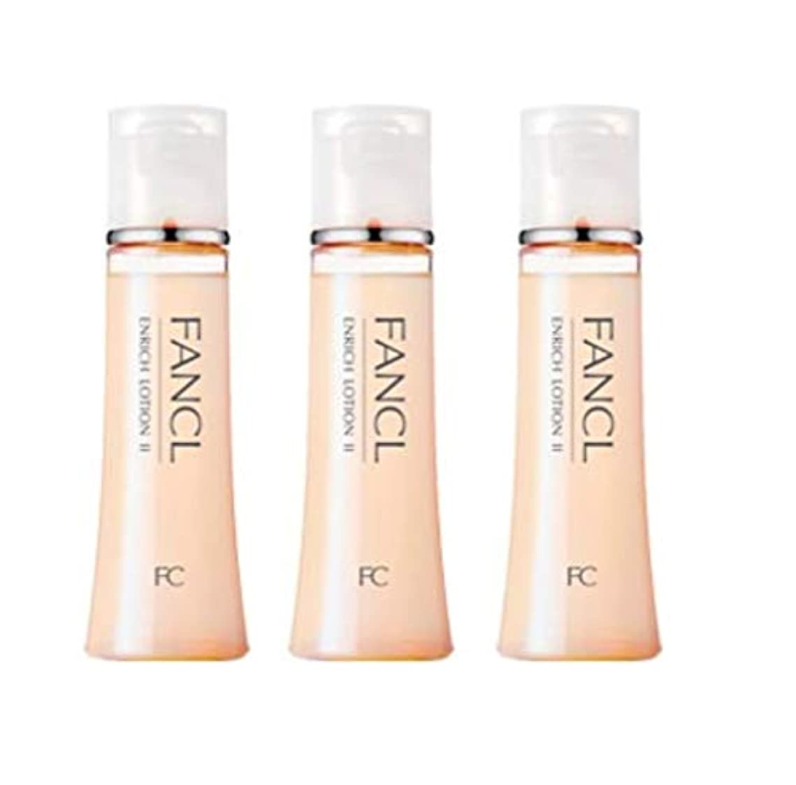 療法誠実さ甘美なファンケル(FANCL)エンリッチ 化粧液II しっとり 3本セット(30mL×3)