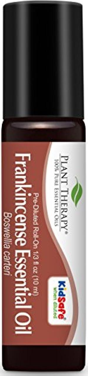 言うまでもなく好意拒絶Frankincense Carteri Essential Oil. 10 ml Pre-Diluted Roll-on.