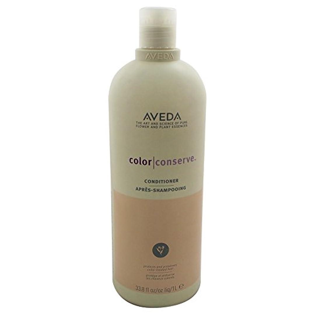 容赦ないマインドフル添加剤アヴェダ(AVEDA) カラーコンサーブ コンディショナー<カラーリングヘア用><サロンサイズ> 1000ml [並行輸入品]