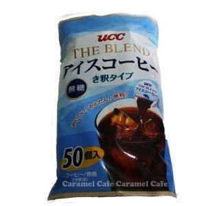 【大容量】UCCアイスコーヒーポーションタイプ50個入りおいしいカフェオレが手軽に
