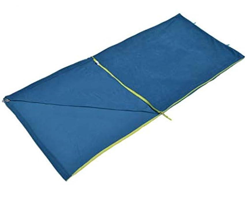 症候群農村人間春と秋の超軽量封筒大人の寝袋フリース布ライナーキャンプ寝袋便利なキャンプ寝袋 (Color : ブルー)
