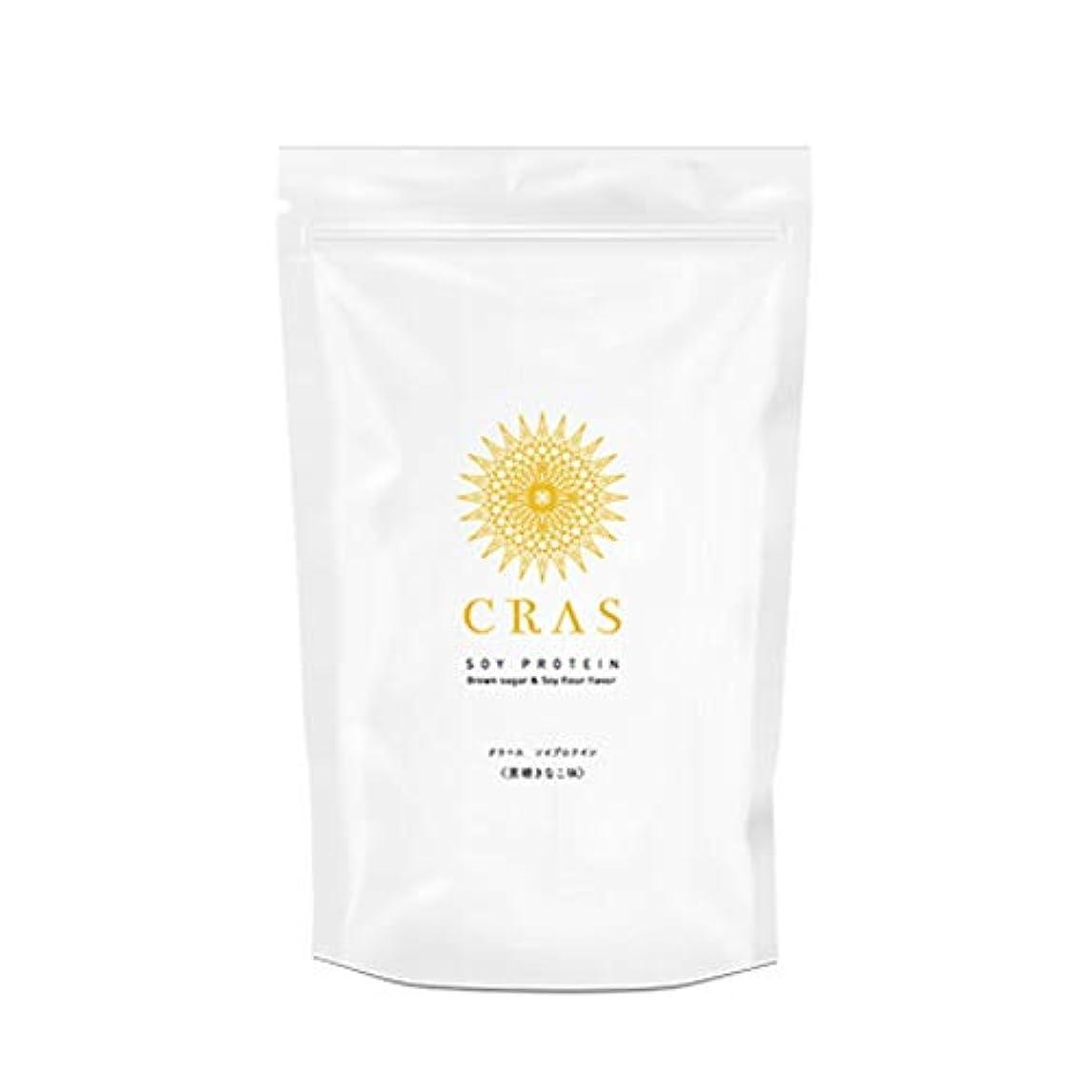 無人ゲート【モデルのマギープロデュース】クラース ソイプロテイン 黒糖きなこ味(30食分)600g