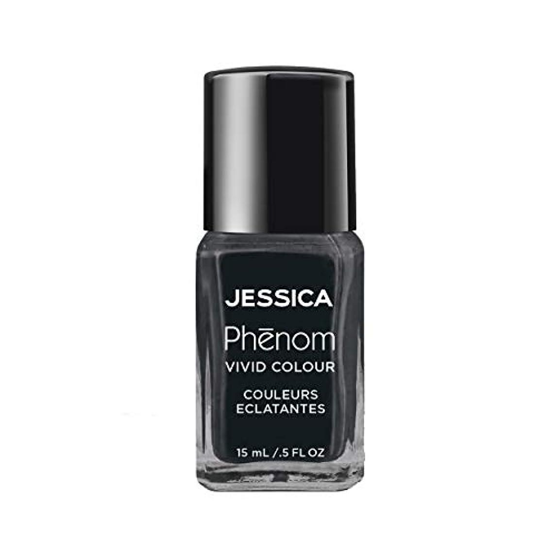 チャップラブ出くわすJessica Phenom Nail Lacquer - Caviar Dreams - 15ml/0.5oz