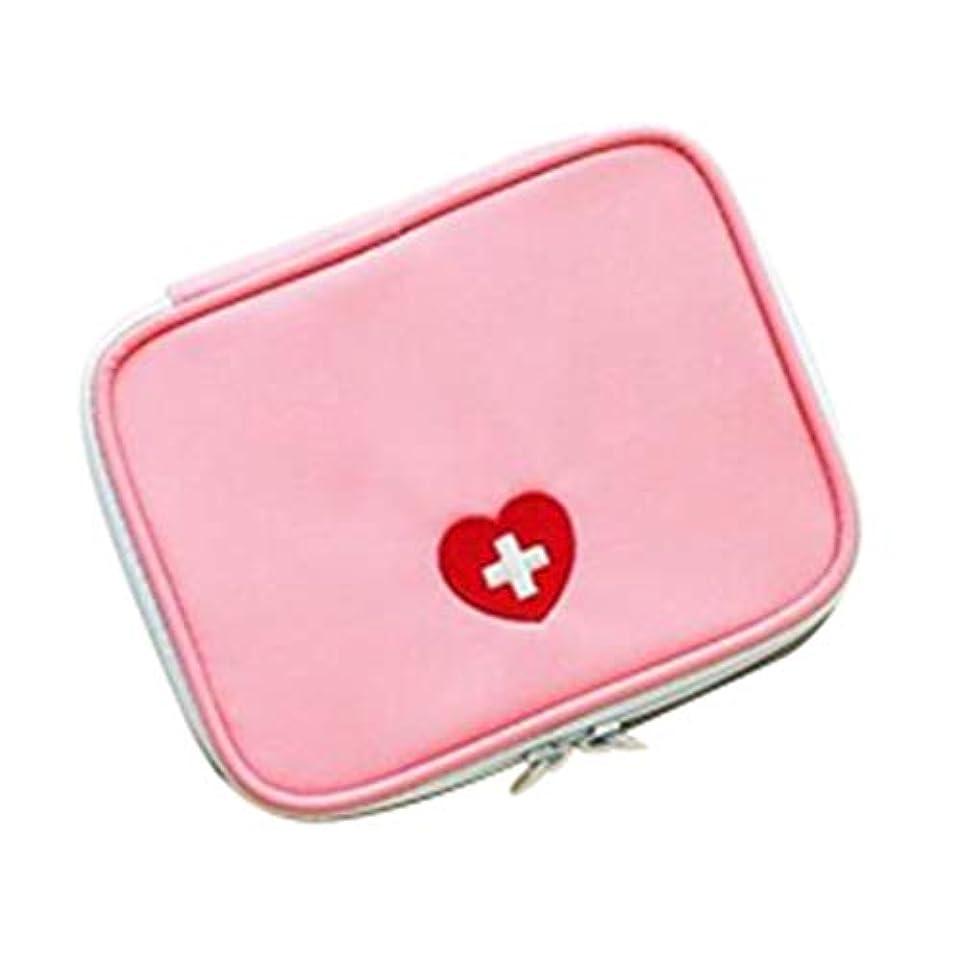 不一致スタンド理容師First aid kit 応急処置キット医療ポーチ緊急キットバッグ在宅勤務、旅行の休日の車やキャンプに適し130 x 100 x 40 mm XBCDP (Color : Pink)