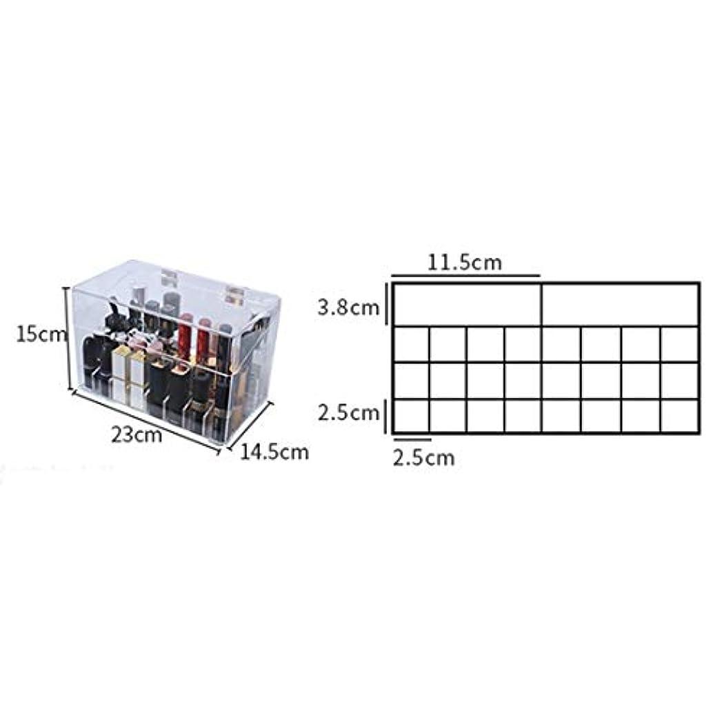 カイウス古代仕様口紅収納ボックス アクリル 透明 リップ収納ケース コスメ収納 アクセサリー 小物入れ メイクボックス コスメ収納ボックス メイク収納 収納力抜群 23*14.5*15cm 26本