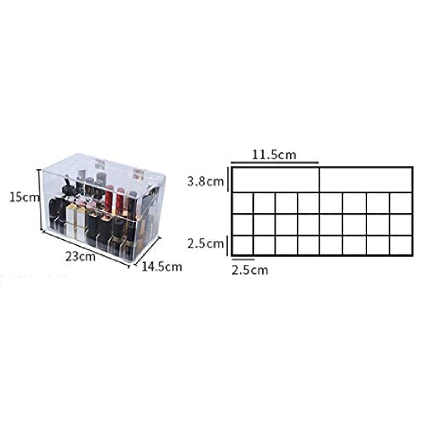 卵戦闘修正口紅収納ボックス アクリル 透明 リップ収納ケース コスメ収納 アクセサリー 小物入れ メイクボックス コスメ収納ボックス メイク収納 収納力抜群 23*14.5*15cm 26本