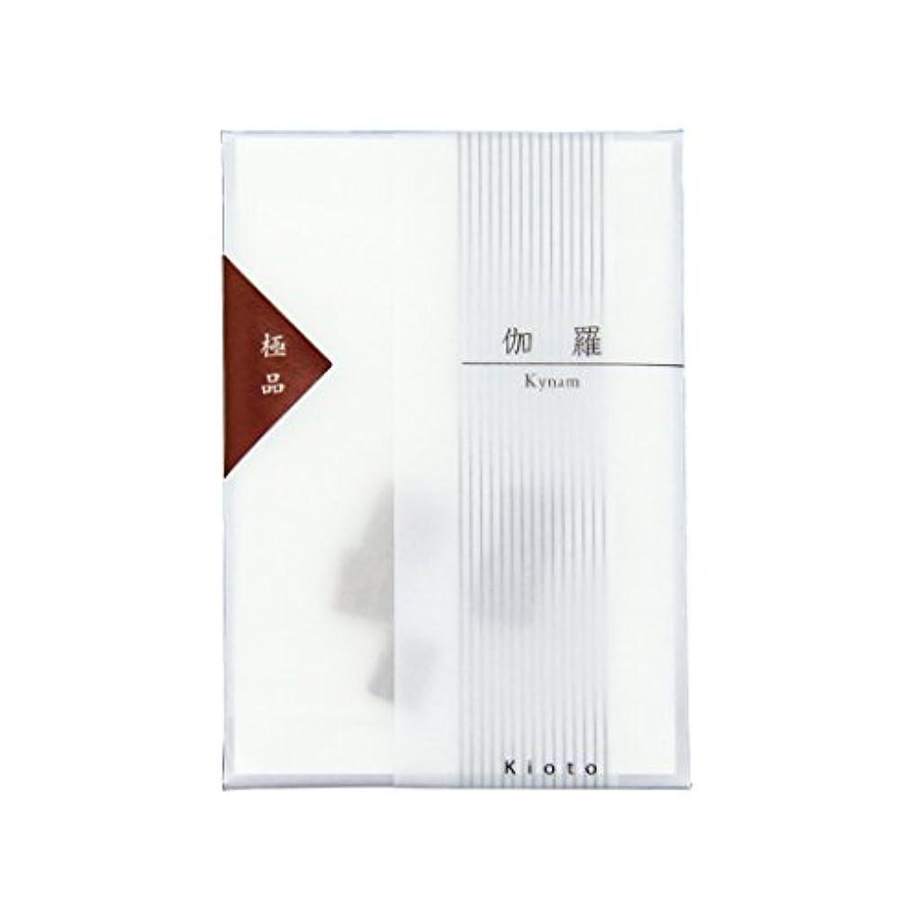 不快なびん留まる電子香炉kioka用 伽羅(極品)