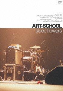 ART-SCHOOL sleep flowers [DVD]の詳細を見る