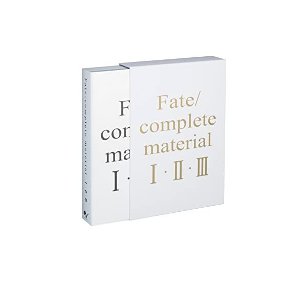 Fate/complete material ...の紹介画像4