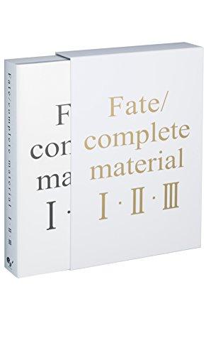 Fate/complete material I・II・III