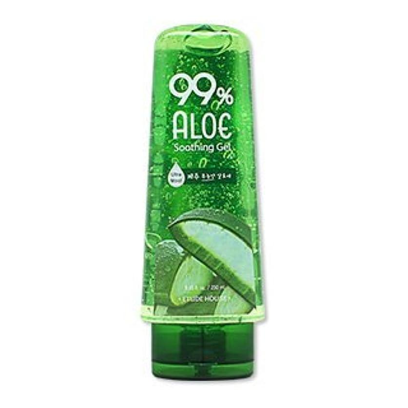 制限する擬人有彩色のETUDE HOUSE 99% Aloe Soothing Gel 250ml/エチュードハウス 99% アロエ スージング ジェル 250ml