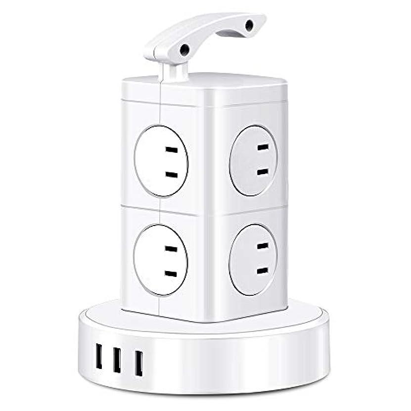 第四口述メディカル新型タワー式電源タップ 2重縦型OAタップ 8AC充電口(110-125V)+3USBポート(最大4.8A/5V)付きの電源コンセント 雷ガード 過負荷保護 延長コード2m オフィス/家庭給電用 シンプル?小型デザイン