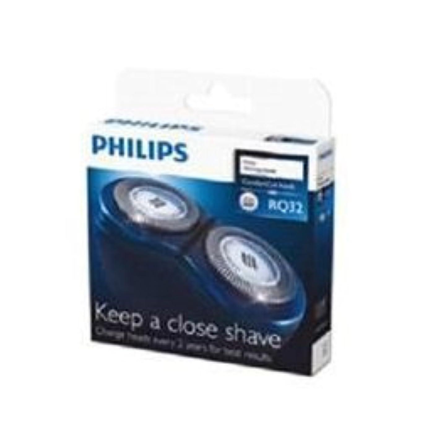 来て先見の明事業内容(2個まとめ売り) PHILIPS シェーバー替刃 RQ32/21