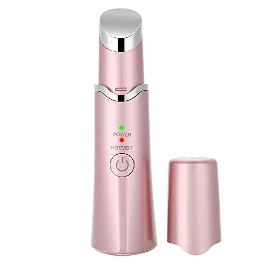 うんファーム間隔アイフェイシャルマッサージャー、2色USB充電式(ローズゴールド)