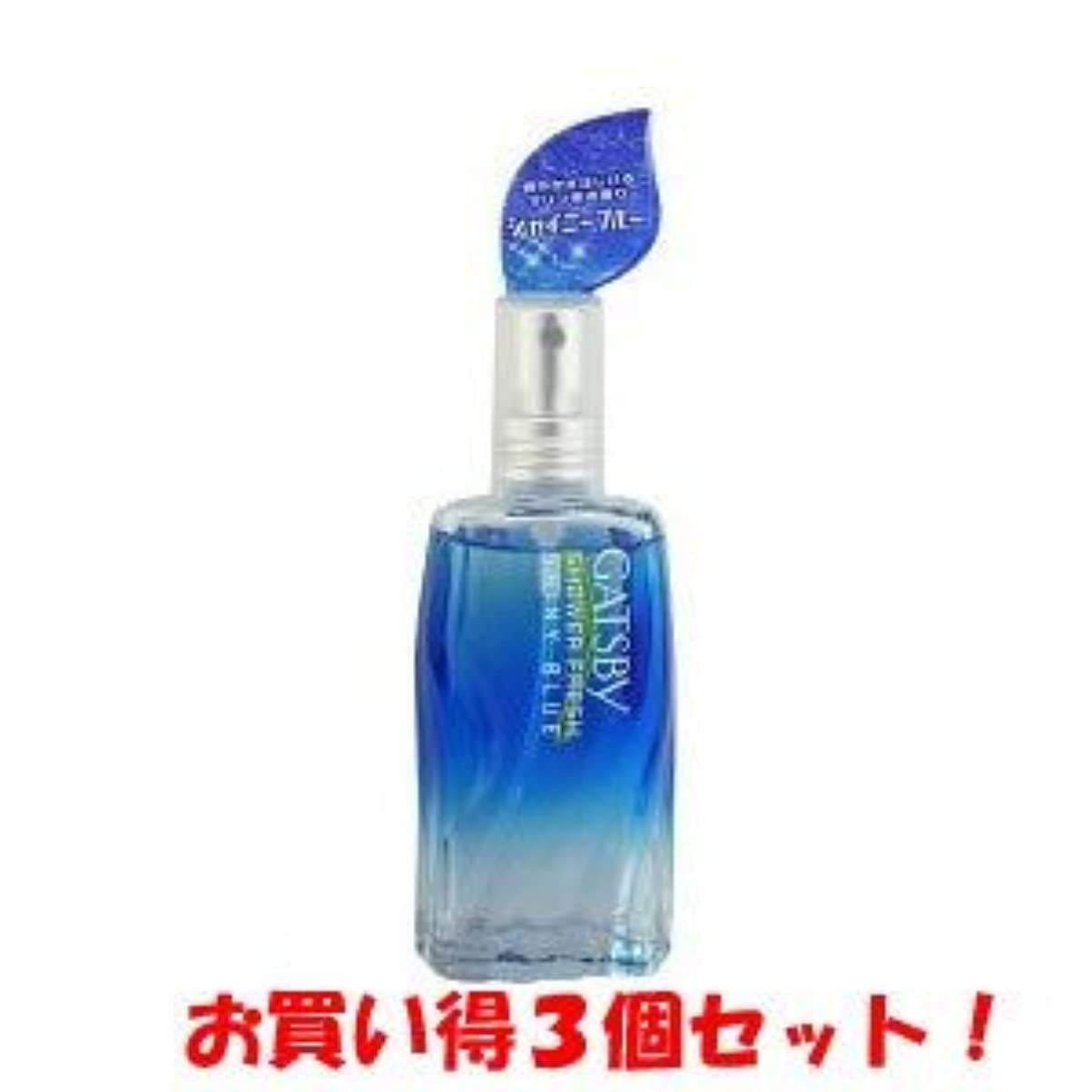 投獄煙ロイヤリティギャツビー【GATSBY】シャワーフレッシュ シャイニーブルー 60ml(お買い得3個セット)