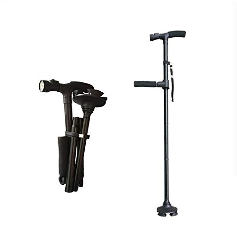 プランテーションしつけレジ杖折りたたみ杖棒多機能調整可能な高さ非スリップ折りたたみ歩行スポンジハンドル組み込みLEDライト付きトレッキングポール