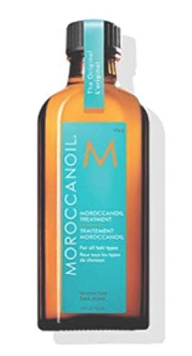 【国内サロン正規品】モロッカンオイル(MOROCCAN OIL) オイルトリートメント125ml(ポンプ付) ノーマルタイプ 増量版 洗い流さないヘアトリートメント N-125