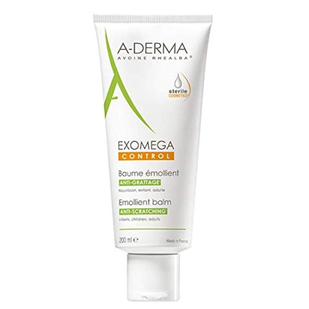半球売る最大化するA-derma Exomega Control Emollient Balm 200ml [並行輸入品]