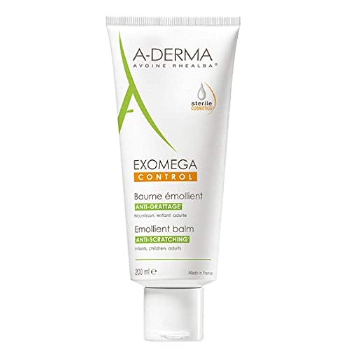 アベニュー動揺させる本質的にA-derma Exomega Control Emollient Balm 200ml [並行輸入品]