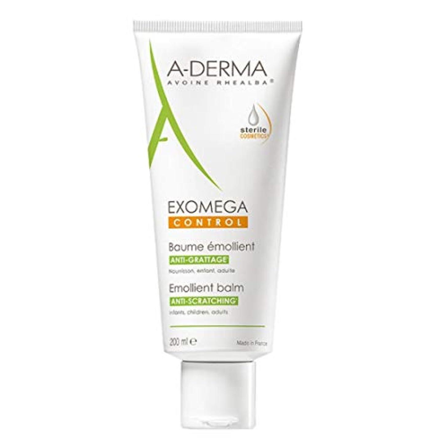 病んでいる裁定感謝するA-derma Exomega Control Emollient Balm 200ml [並行輸入品]