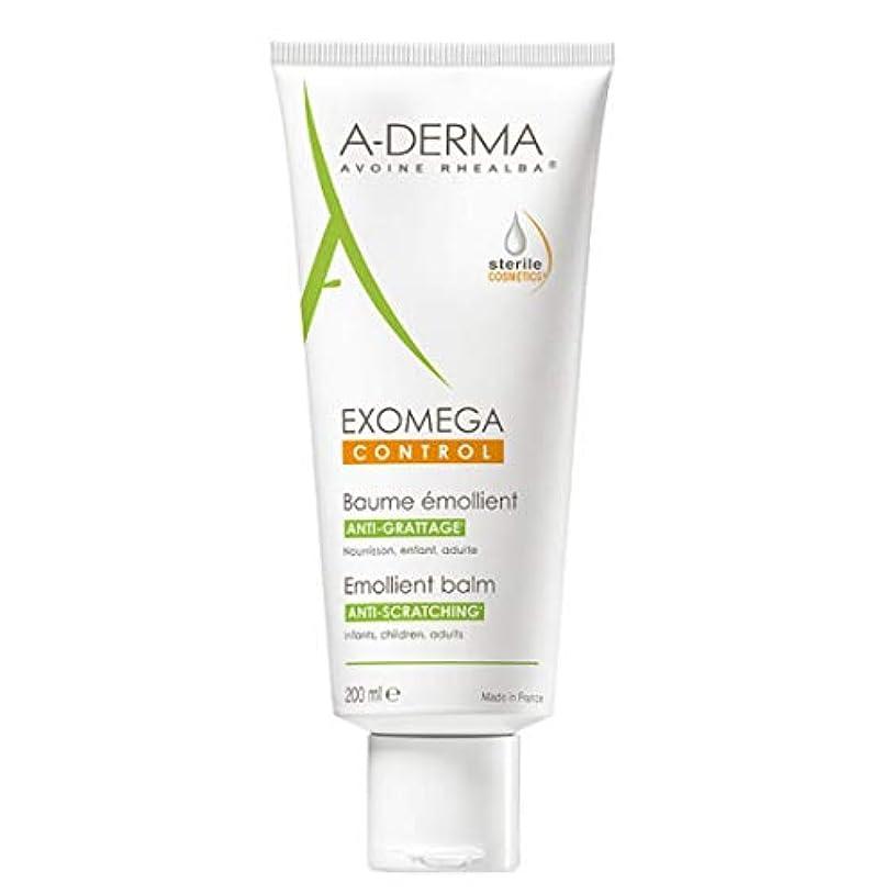 糞傷つける支店A-derma Exomega Control Emollient Balm 200ml [並行輸入品]