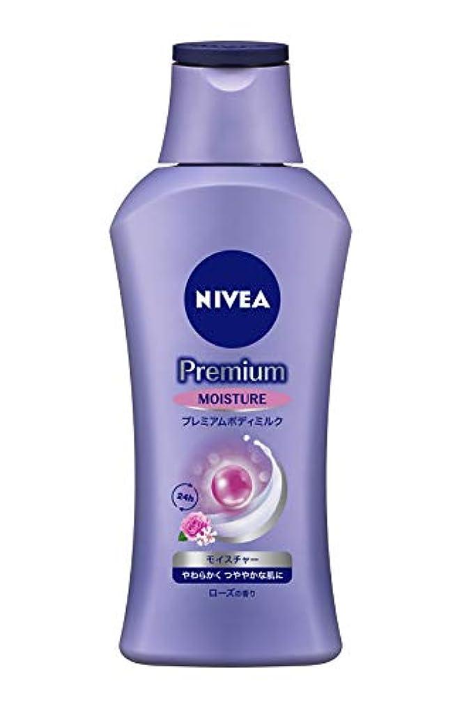 ニベア プレミアム ボディミルク モイスチャー ローズの香り 200g 【 やわらかく つややかな肌に 】 [ボディ用乳液 ] 超乾燥肌