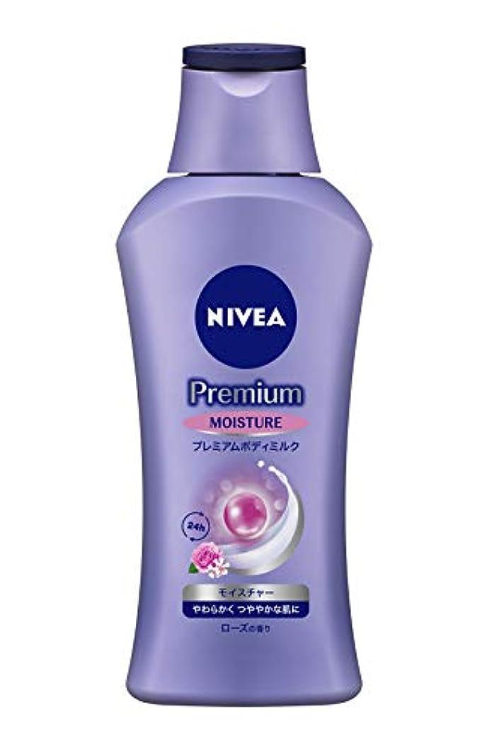 他のバンドで怒る東ニベア プレミアム ボディミルク モイスチャー ローズの香り 200g 【 やわらかく つややかな肌に 】 [ボディ用乳液 ] 超乾燥肌