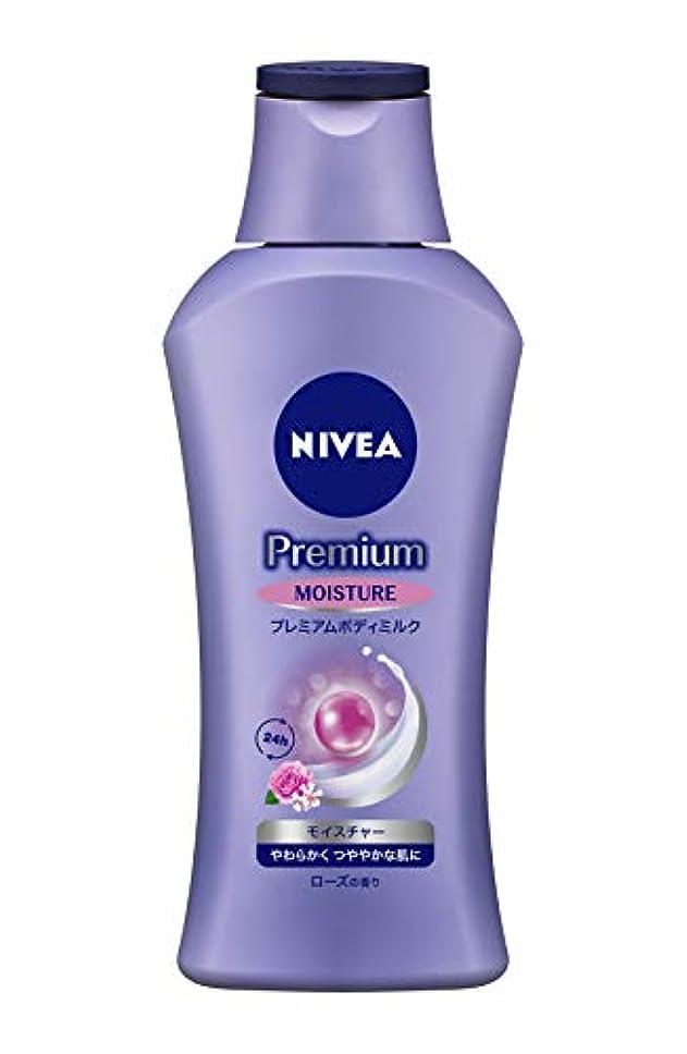 インタラクション暗殺する提案するニベア プレミアム ボディミルク モイスチャー ローズの香り 200g 【 やわらかく つややかな肌に 】 [ボディ用乳液 ] 超乾燥肌