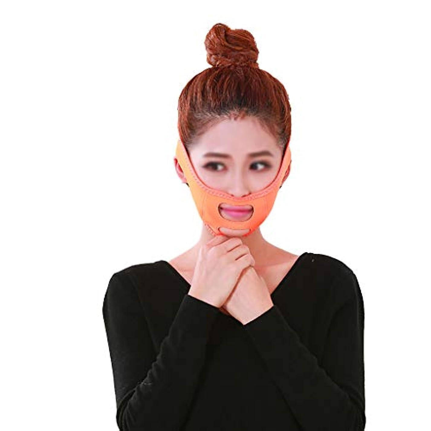 系譜口頭少しフェイスリフトフェイシャル、肌のリラクゼーションを防ぐVフェイスマスクVフェイスアーチファクトフェイスリフト包帯フェイスケア (Color : Orange)