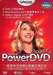 PowerDVD8 Deluxe