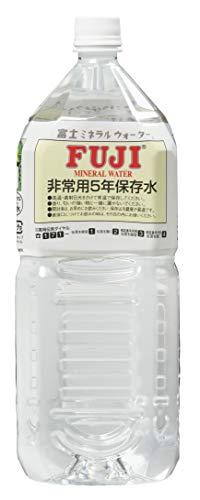 富士ミネラルウォーター 非常用5年保存水 2L ×6本