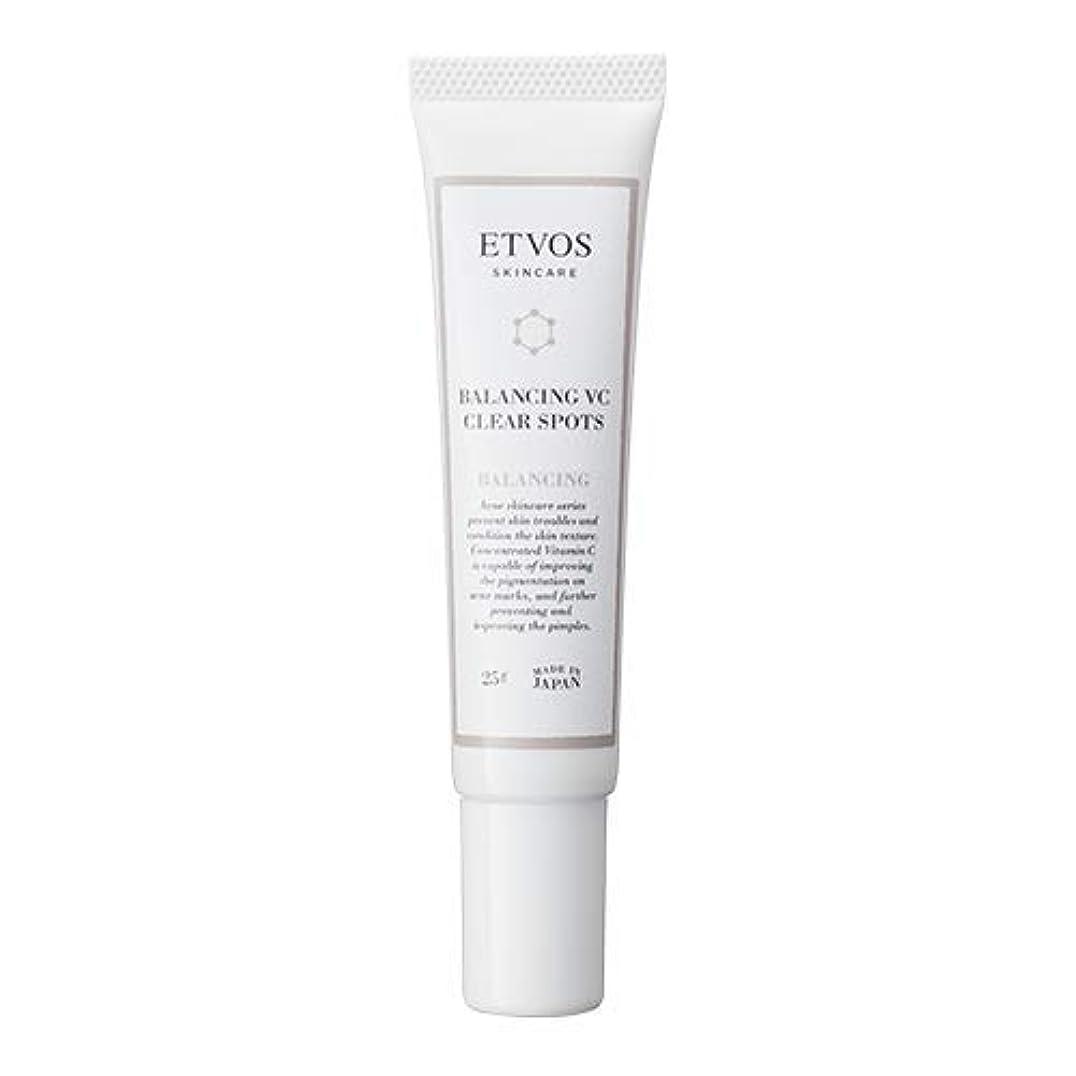 汗図書館非効率的なETVOS(エトヴォス) 肌荒れ防止美容液 バランシングVCクリアスポッツ 25g アゼライン酸 おでこ/あご/頭皮