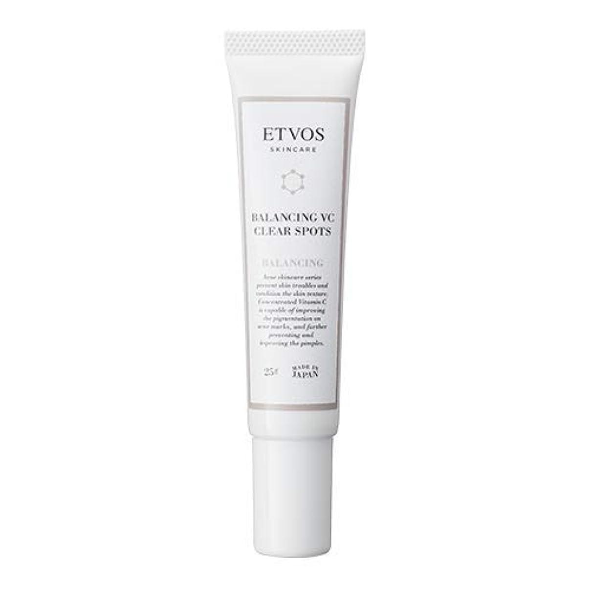 スリラー移動実験をするETVOS(エトヴォス) 肌荒れ防止美容液 バランシングVCクリアスポッツ 25g アゼライン酸 おでこ/あご/頭皮