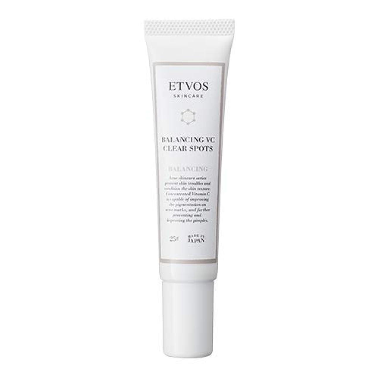 ETVOS(エトヴォス) 肌荒れ防止美容液 バランシングVCクリアスポッツ 25g アゼライン酸 おでこ/あご/頭皮