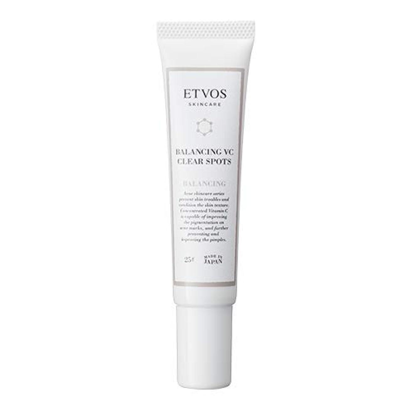 公然と警戒変形するETVOS(エトヴォス) 肌荒れ防止美容液 バランシングVCクリアスポッツ 25g アゼライン酸 おでこ/あご/頭皮