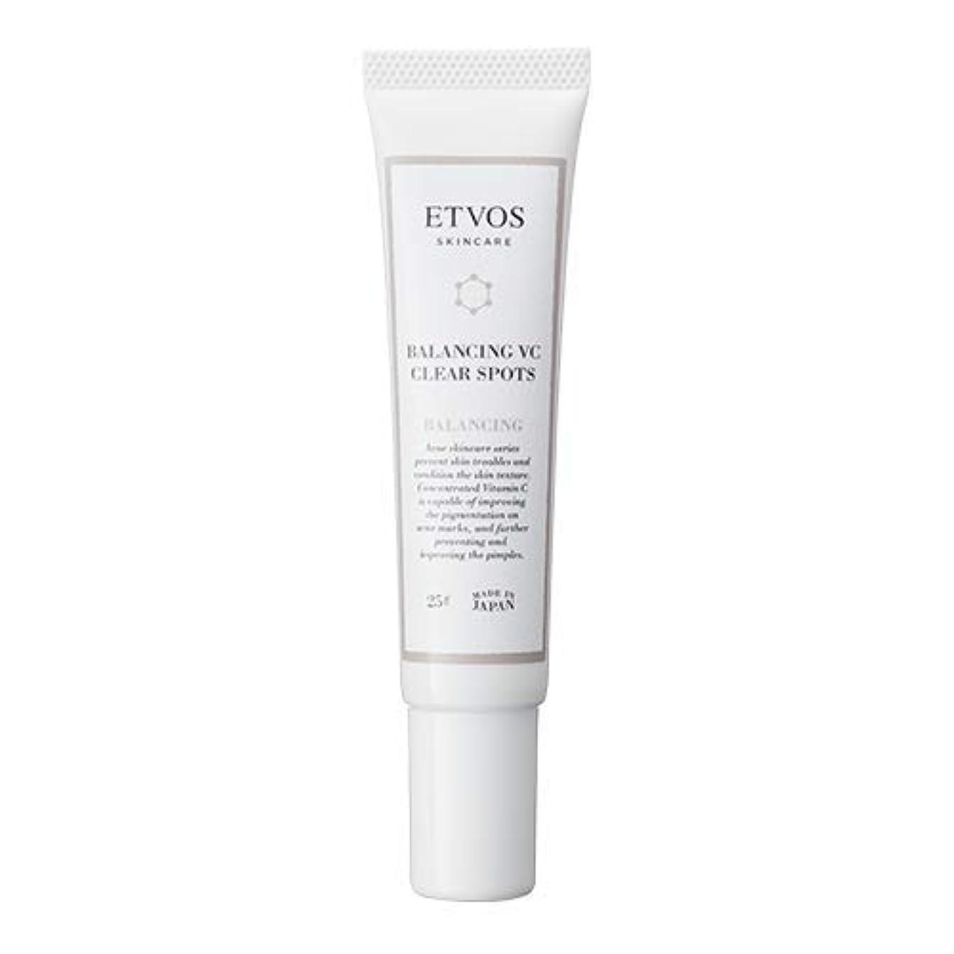 接触雪の脚ETVOS(エトヴォス) 肌荒れ防止美容液 バランシングVCクリアスポッツ 25g アゼライン酸 おでこ/あご/頭皮