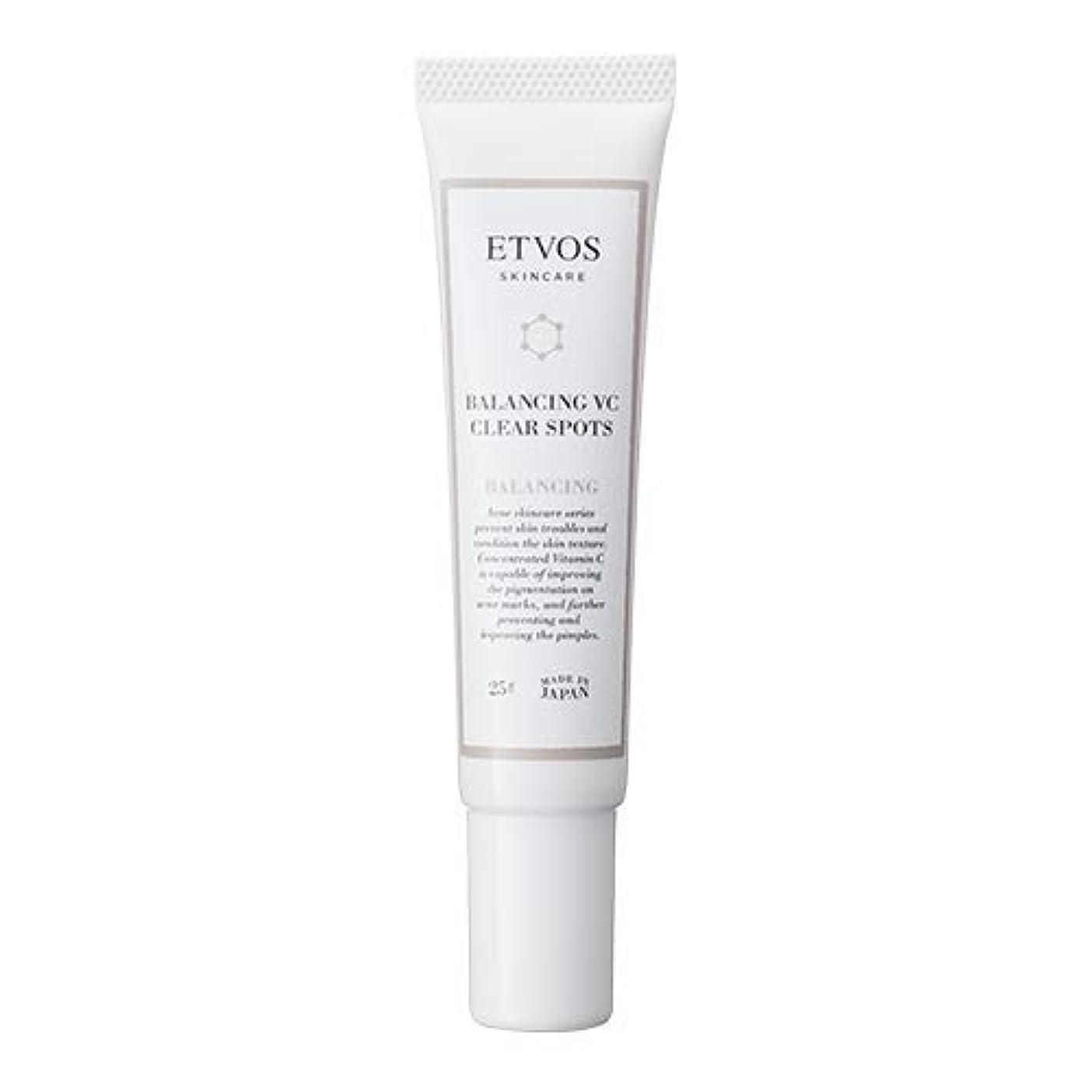 デザイナー今後フルーティーETVOS(エトヴォス) 肌荒れ防止美容液 バランシングVCクリアスポッツ 25g アゼライン酸 おでこ/あご/頭皮