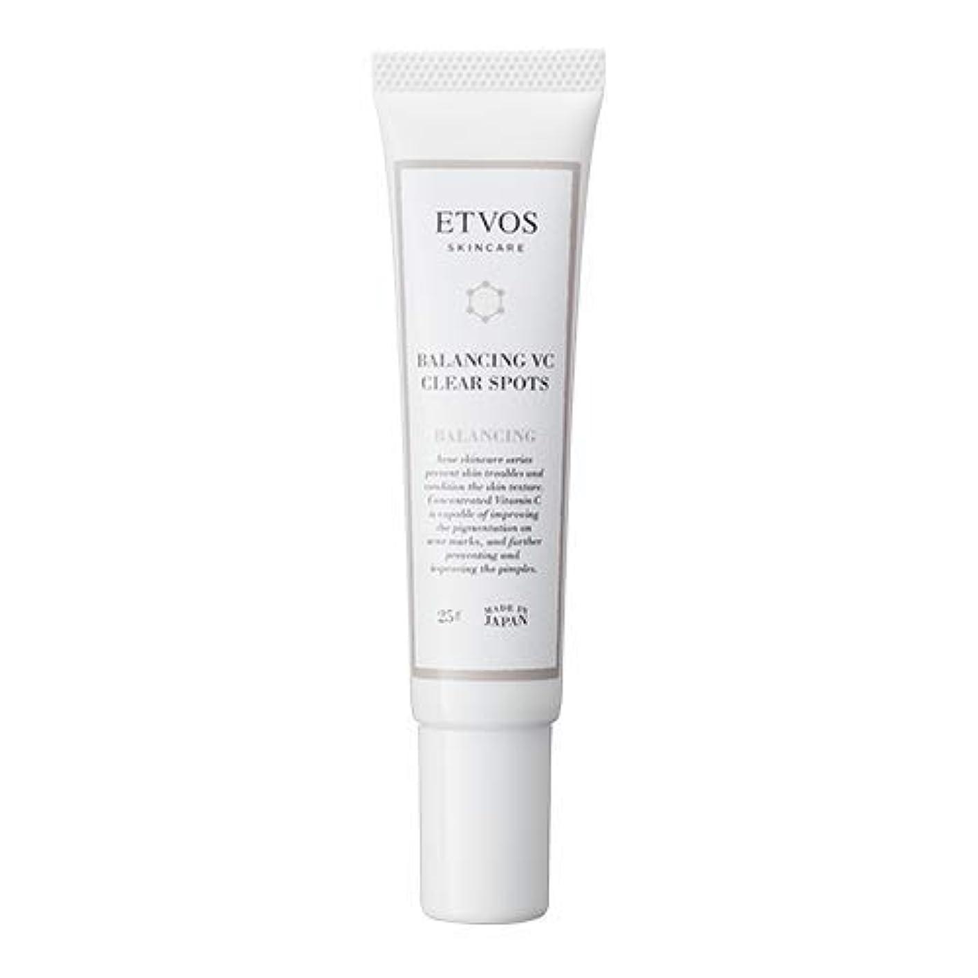 従来のパブ確認ETVOS(エトヴォス) 肌荒れ防止美容液 バランシングVCクリアスポッツ 25g アゼライン酸 おでこ/あご/頭皮