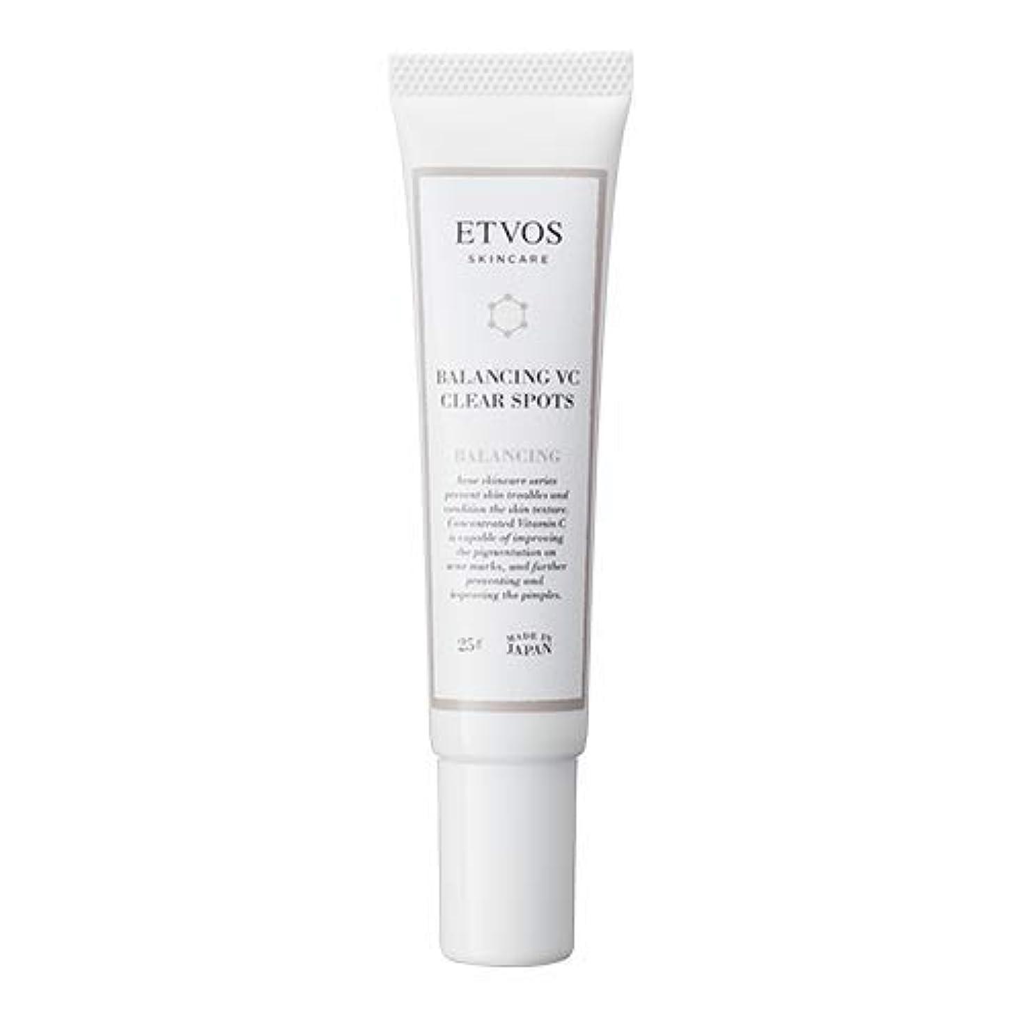 代名詞モーター抑圧ETVOS(エトヴォス) 肌荒れ防止美容液 バランシングVCクリアスポッツ 25g アゼライン酸 おでこ/あご/頭皮