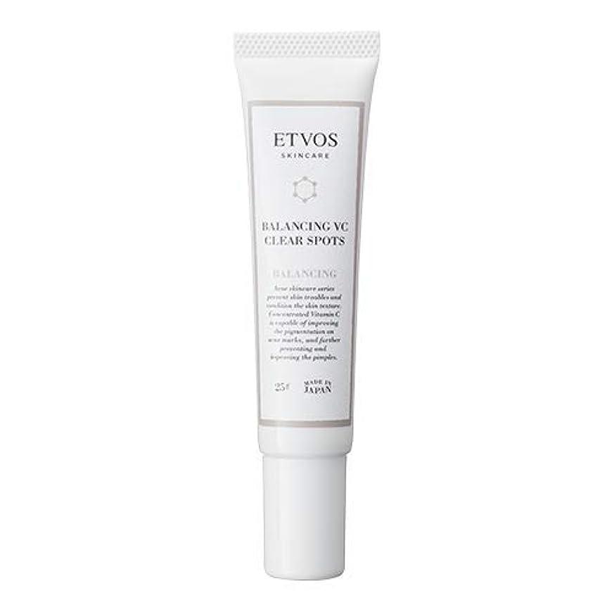 開始マンモス無視ETVOS(エトヴォス) 肌荒れ防止美容液 バランシングVCクリアスポッツ 25g アゼライン酸 おでこ/あご/頭皮