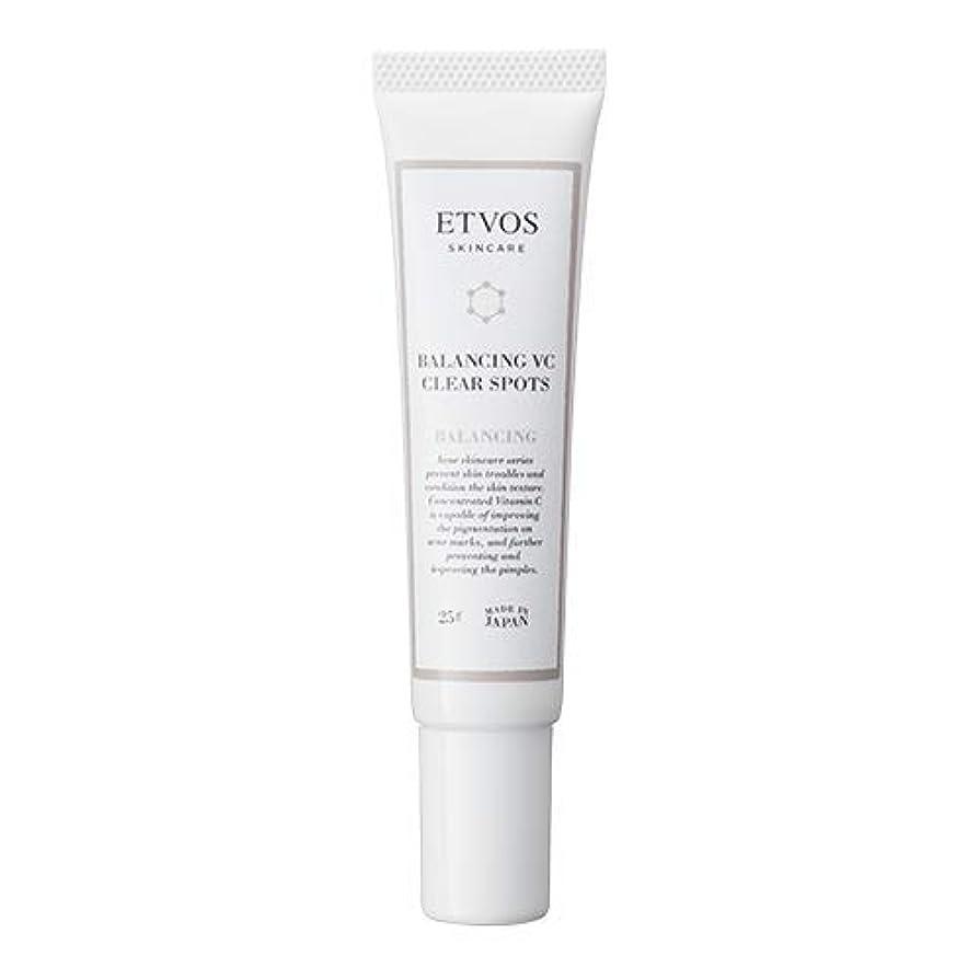 送る存在生ETVOS(エトヴォス) 肌荒れ防止美容液 バランシングVCクリアスポッツ 25g アゼライン酸 おでこ/あご/頭皮
