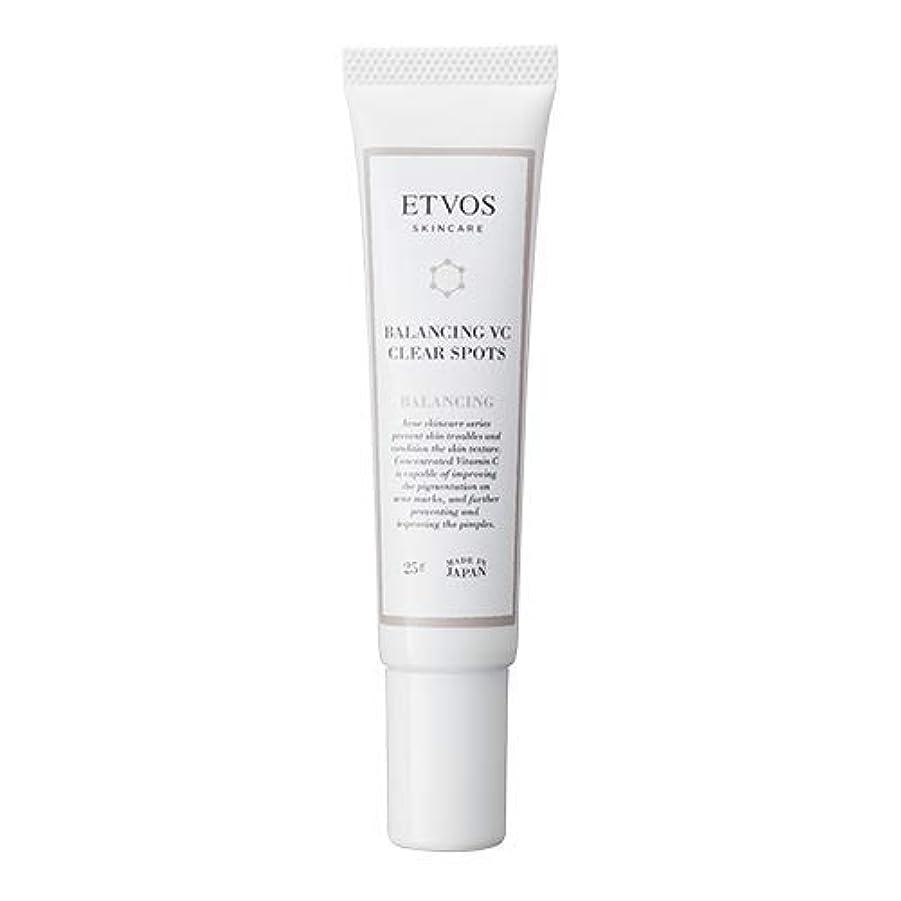 従事する仲介者異邦人ETVOS(エトヴォス) 肌荒れ防止美容液 バランシングVCクリアスポッツ 25g アゼライン酸 おでこ/あご/頭皮